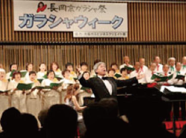長岡京市民オペラ合唱団