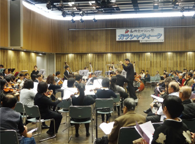文化協会ガラシャウィークコンサート『軽音楽の魅力』