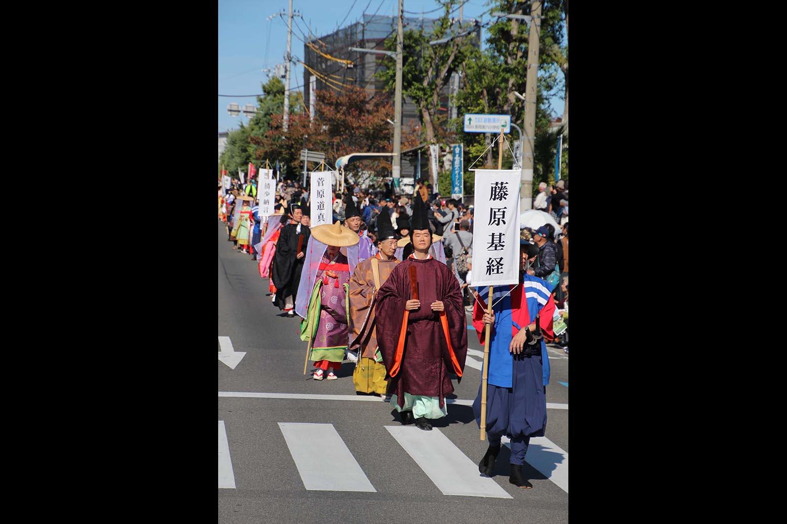 長岡京ガラシャ祭ギャラリー